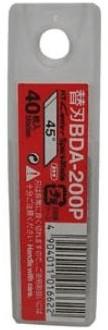 Cirkelsnijder reserve mesjes BDA-200P 40 stuks